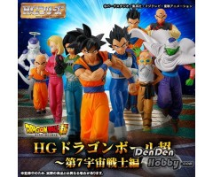 [PRE-ORDER] HG Dragon Ball Super Universe 7 Warriors Figure Set