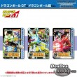 [IN STOCK] Dragon Ball Carddass Premium Edition Full Set of 12 Cards