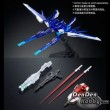 [PRE-ORDER] RG 1/144 BUILD STRIKE GUNDAM FULL PACKAGE (RG SYSTEM IMAGE COLOR)