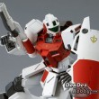 [PRE-ORDER] MG 1/100 Gundam GM COMMAND SPACE
