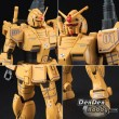 [PRE-ORDER] THE ORIGIN Mobile Suit Discovery HG 1/144 GUNDAM LOCAL TYPE (ROLLOUT COLOR)