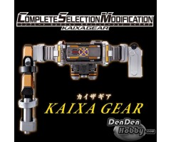 [PRE-ORDER] COMPLETE SELECTION MODIFICATION Kamen Rider 555 KAIXA GEAR
