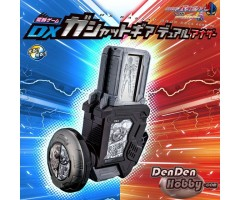 [PRE-ORDER] Masked Rider Ex-Aid Game DX Gashat Gear Dual Another