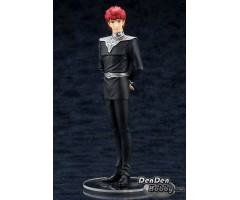 [PRE-ORDER] Artfx J Legend of the Galactic Heroes Siegfried Kircheis 1/8 Figure
