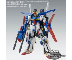 [PRE-ORDER] MOBILE SUIT GUNDAM MG 1/100 ENHANCED EXPANSION PARTS for ZZ GUNDAM Ver.Ka