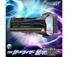 [PRE-ORDER] ULTRAMAN GEED DX GEED RISER LOADING KNUCKLE