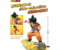 [PRE-ORDER] DRAGON BALL Z  Son Goku