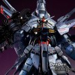 [PRE-ORDER] MG 1/100 MOBILE SUIT GUNDAM SEED PROVIDENCE GUNDAM [SPECIAL COATING]