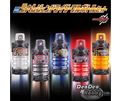 [PRE-ORDER] Kamen Rider LEGEND FULL BOTTLE 5 PCS SET