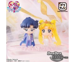 [PRE-ORDER] Petit Chara! Sailor Moon Neo Queen Serenity & King Endymion
