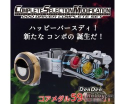 [PRE-ORDER] COMPLETE SELECTION MODIFICATION Kamen Rider OOO Driver Complete Set