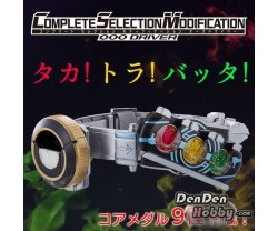 [PRE-ORDER] COMPLETE SELECTION MODIFICATION Kamen Rider OOO Driver