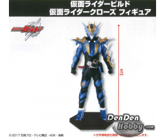 [PRE-ORDER] KAMEN RIDER Build Kamen Rider Build Cross Z