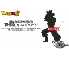 [PRE-ORDER] DRAGON BALL SUPER THE SUPER WARRIORS SPECIAL SON GOKU