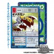 [PRE-ORDER] DIGITAL MONSTER CARD GAME - DIGIMON 20th MEMORIAL ALPHAMON