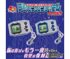 [PRE-ORDER] DIGIMON PENDULUM ver. 20th ORIGINAL SILVER BLACK & BLUE set of 2