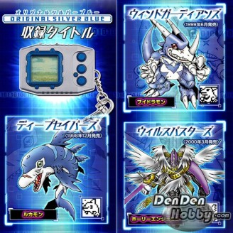 [PRE-ORDER] DIGIMON PENDULUM ver. 20th ORIGINAL SILVER BLUE