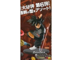[PRE-ORDER] DRAGON BALL SUPER SON GOKU FES VOL.6 GOKU Black