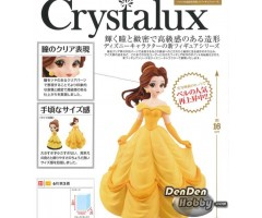 [PRE-ORDER] DISNEY CHARACTERS Beauty and the Beast CRYSTALUX BELLE