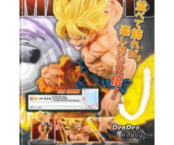 [PRE-ORDER] DRAGON BALL Z  MATCH MAKERS SUPER SAYIAN SON GOKU
