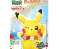 [PRE-ORDER] Pokemon POCKET MONSTER SUN & MOON MECHA DEKAI PLUSH DOLL Pikachu