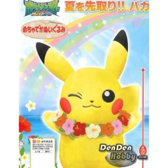 [PRE-ORDER] Pokemon POCKET MONSTER SUN & MOON MECHA DEKAI PLUSH DOLL Pikachu