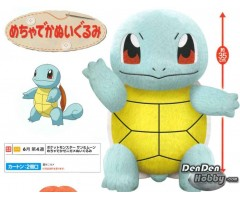 [PRE-ORDER] Pokemon POCKET MONSTER SUN & MOON MECHA DEKAI PLUSH DOLL Squirtle